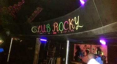 Club Rocky